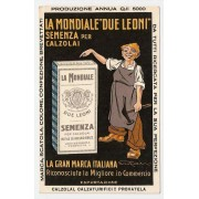 SEMENZA PER CALZOLAI  LA MONDIALE -DUE LEONI- IN ACCIAO DOLCEg 1